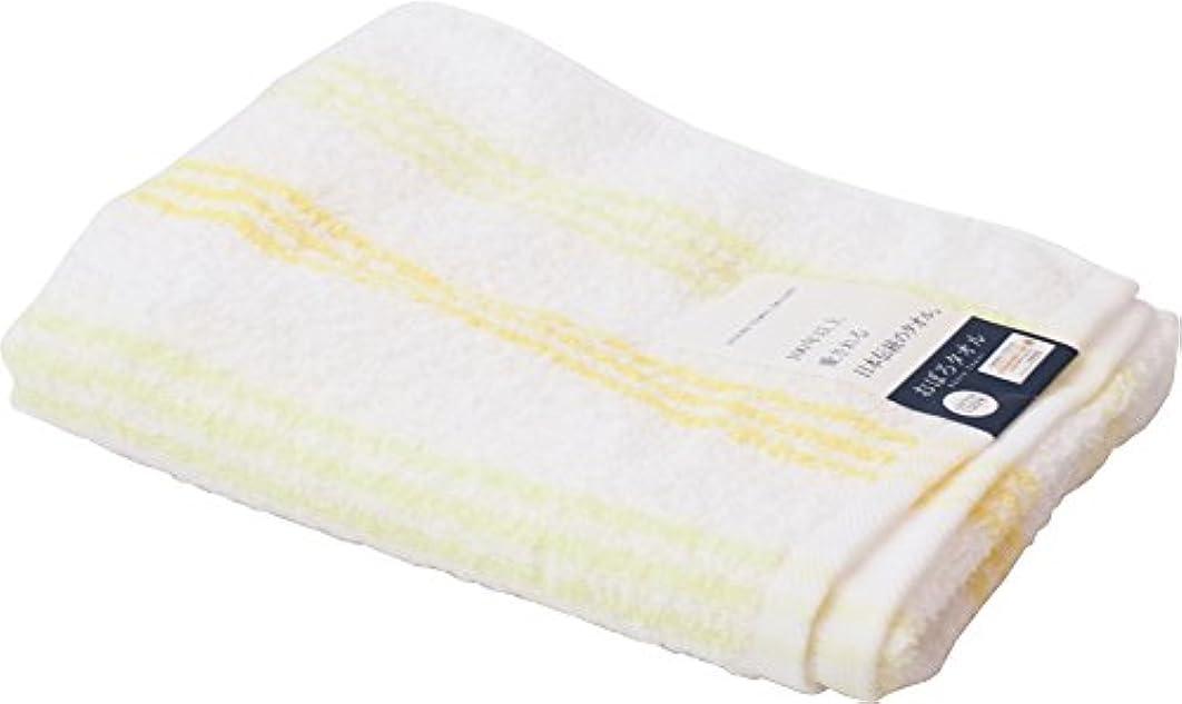 狂乱最も遠いうめきUCHINO 浴用タオル おぼろストライプC 薄く軽く乾きやすい34×90cm イエロー 8807Y619 Y