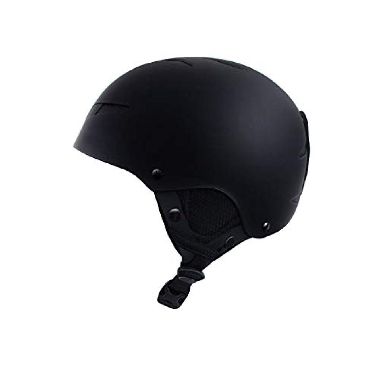 ストッキング支出噴出するスキー&スノーボードヘルメット、スキー用保護安全帽男性女性スケートボードスケートヘルメットシングルボードダブルボード