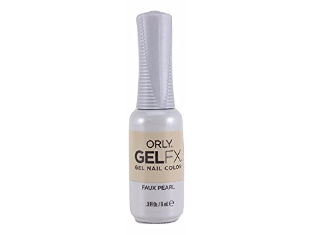 大聖堂脚本匿名Orly Gel FX - Darlings of Defiance Collection - Faux Pearl - 0.3 oz / 9 mL
