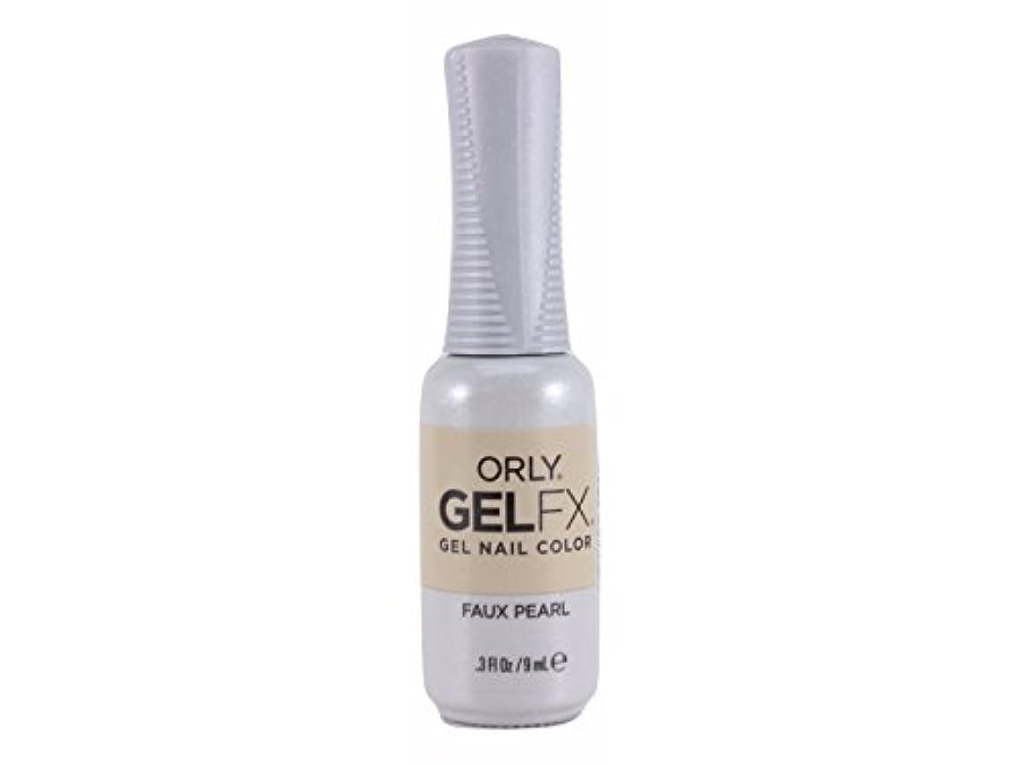 腐敗したただ添付Orly Gel FX - Darlings of Defiance Collection - Faux Pearl - 0.3 oz / 9 mL
