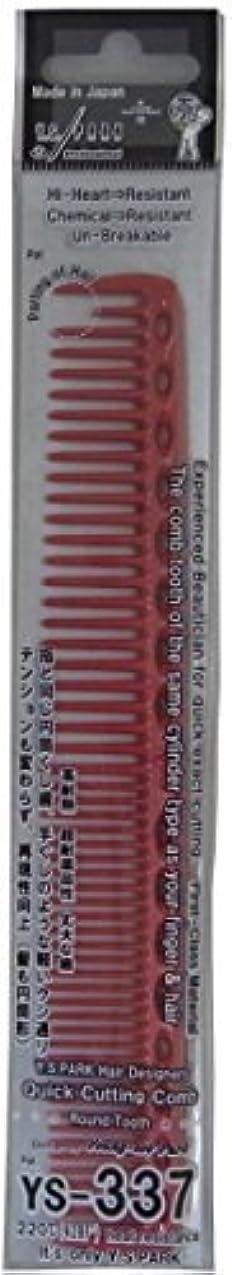コンソールタクト見せますYS Park 337 Quick Cutting Comb - Red [並行輸入品]