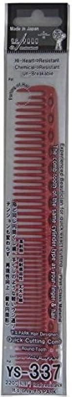 対稚魚レーニン主義YS Park 337 Quick Cutting Comb - Red [並行輸入品]