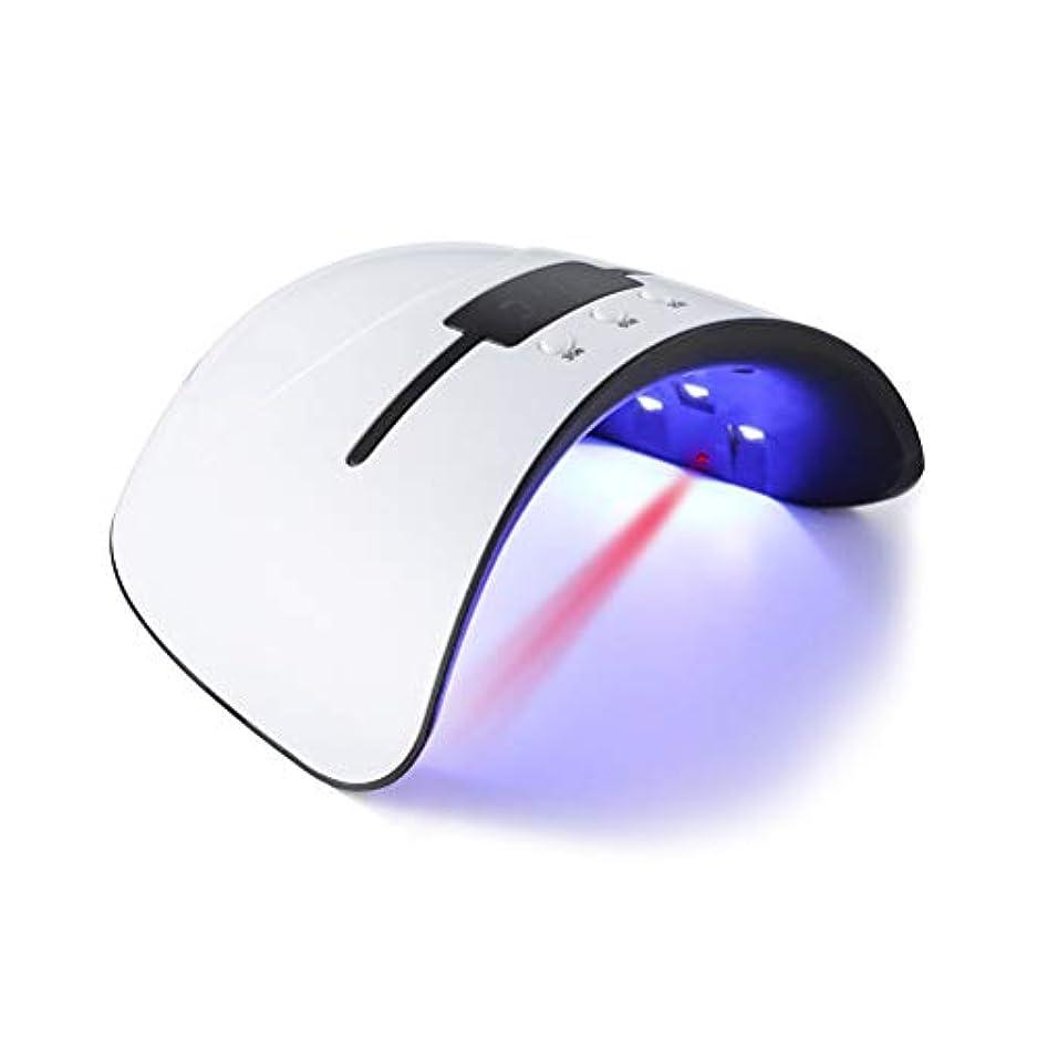 できる商人受け入れたBSTOPSEL 36W UV LED ネイルランプネイルドライヤー赤外線感知スマートLCDディスプレイマニキュアジェルポーランド語太陽光ランプドライヤー