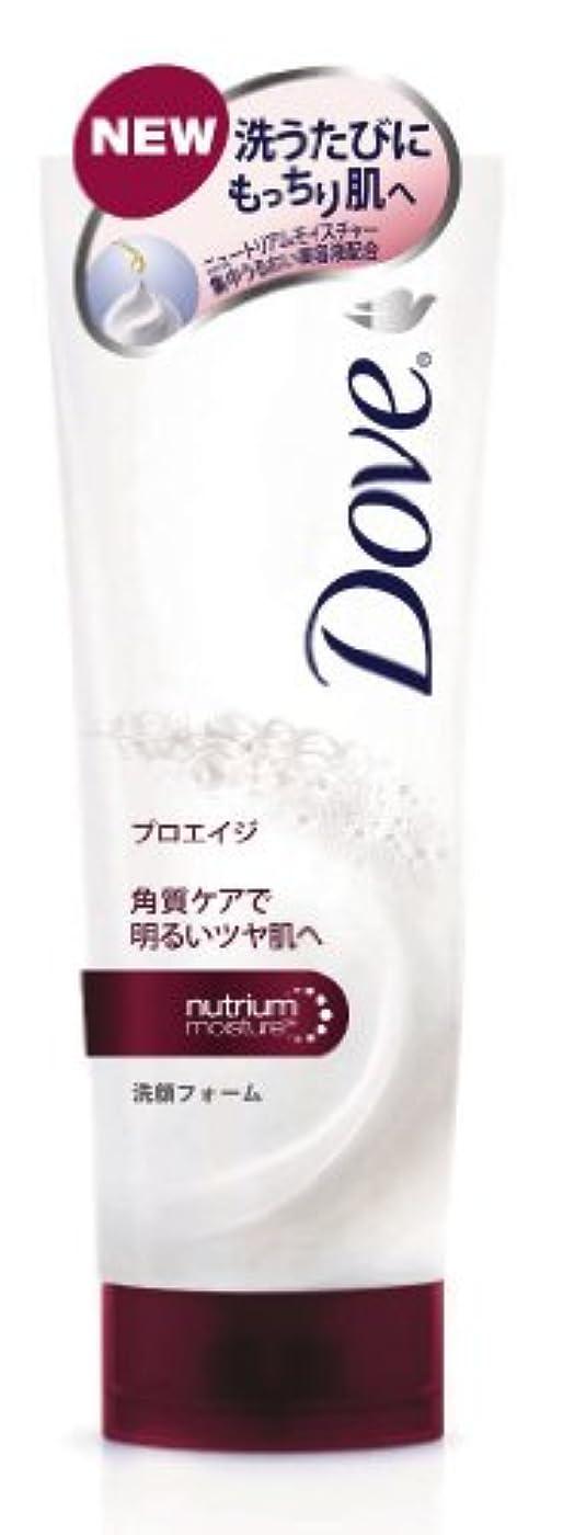 受粉者貫通するダヴ プロエイジ洗顔フォーム 110g