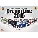 ミュージカル テニスの王子様 コンサート Dream Live 2016(SP版)(Blu?ray Disc)