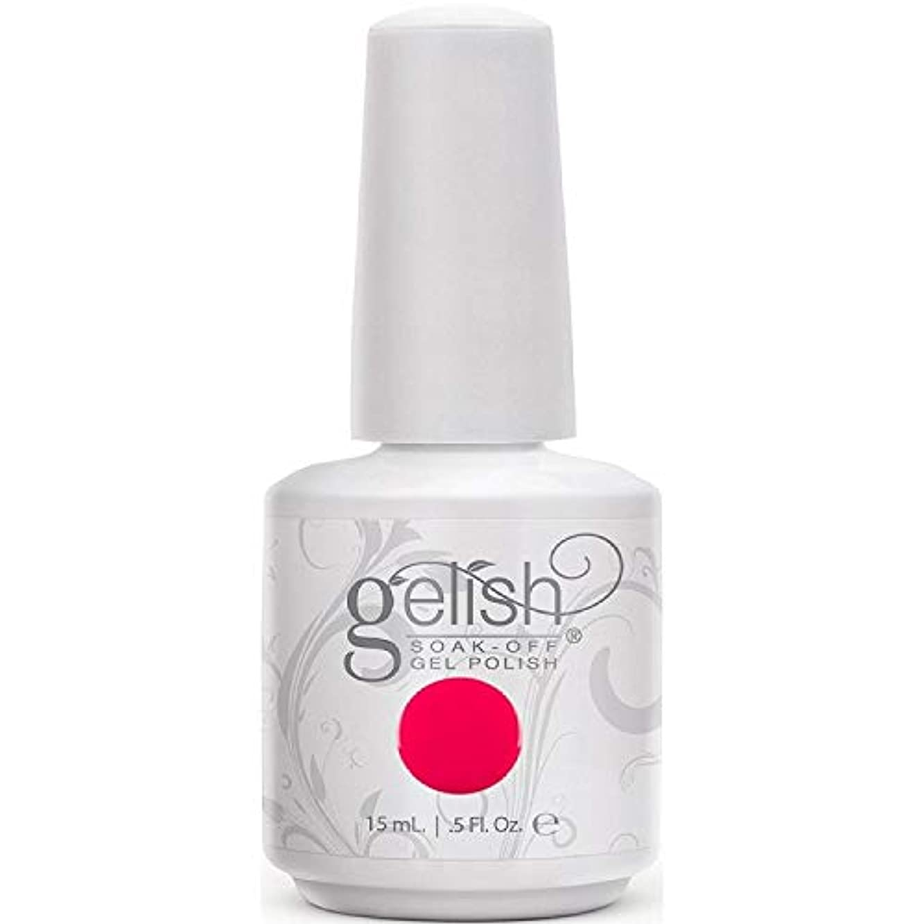 大ベスト小競り合いHarmony Gelish Gel Polish - Pacific Sunset - 0.5oz/15ml