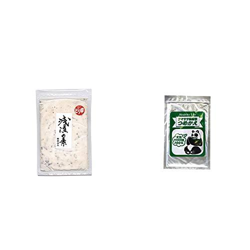 [2点セット] 浅漬けの素[小](150g)・木曽産 熊笹100% クマササ微粉末 詰め替え用 (60g)