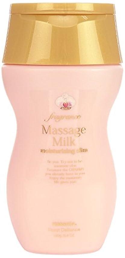 触覚パーフェルビッド歯科のFERNANDA(フェルナンダ) Massage Milk Floret Dalliance (マッサージ ミルク フローレットダリアンセ)