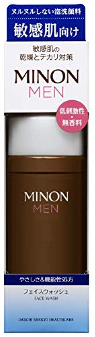 ギャラリー過度の原油MINON(ミノン) メン フェイスウォッシュ【泡洗顔料】 150ml