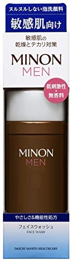 周囲疾患放棄MINON MEN(ミノン メン) フェイスウォッシュ【泡洗顔料】