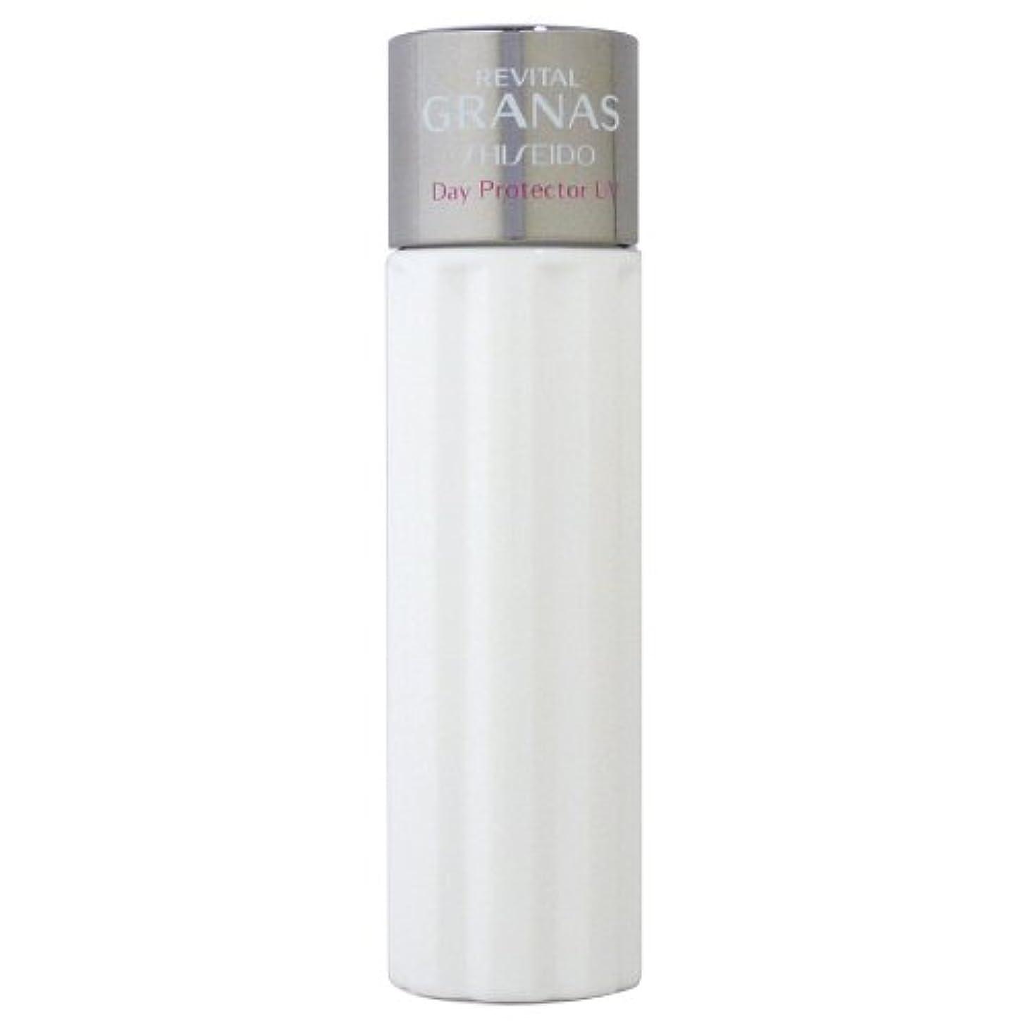 肥満ライブ湿気の多い資生堂 リバイタルグラナス REVITAL GRANAS デープロテクターUV SPF30 PA+++ 50mL