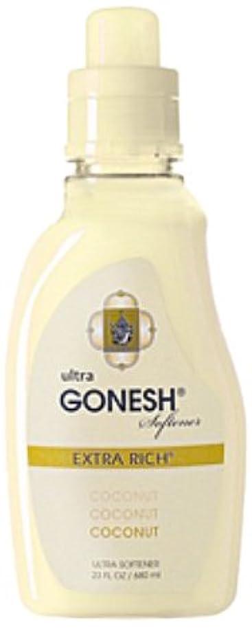 消費名前を作る規範GONESHウルトラソフナーココナッツ