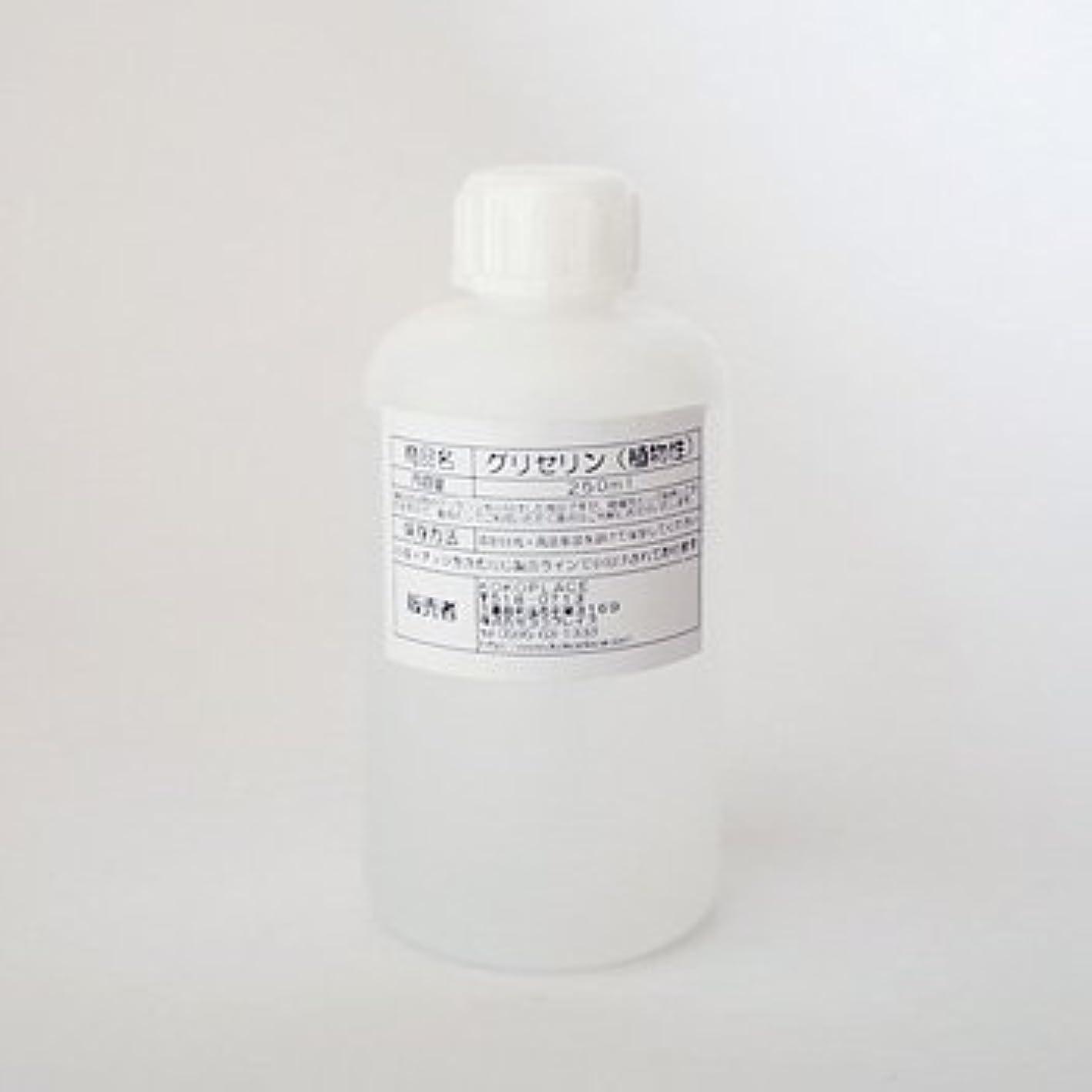 眩惑する白いネブKOKOPLACE グリセリン 250ml