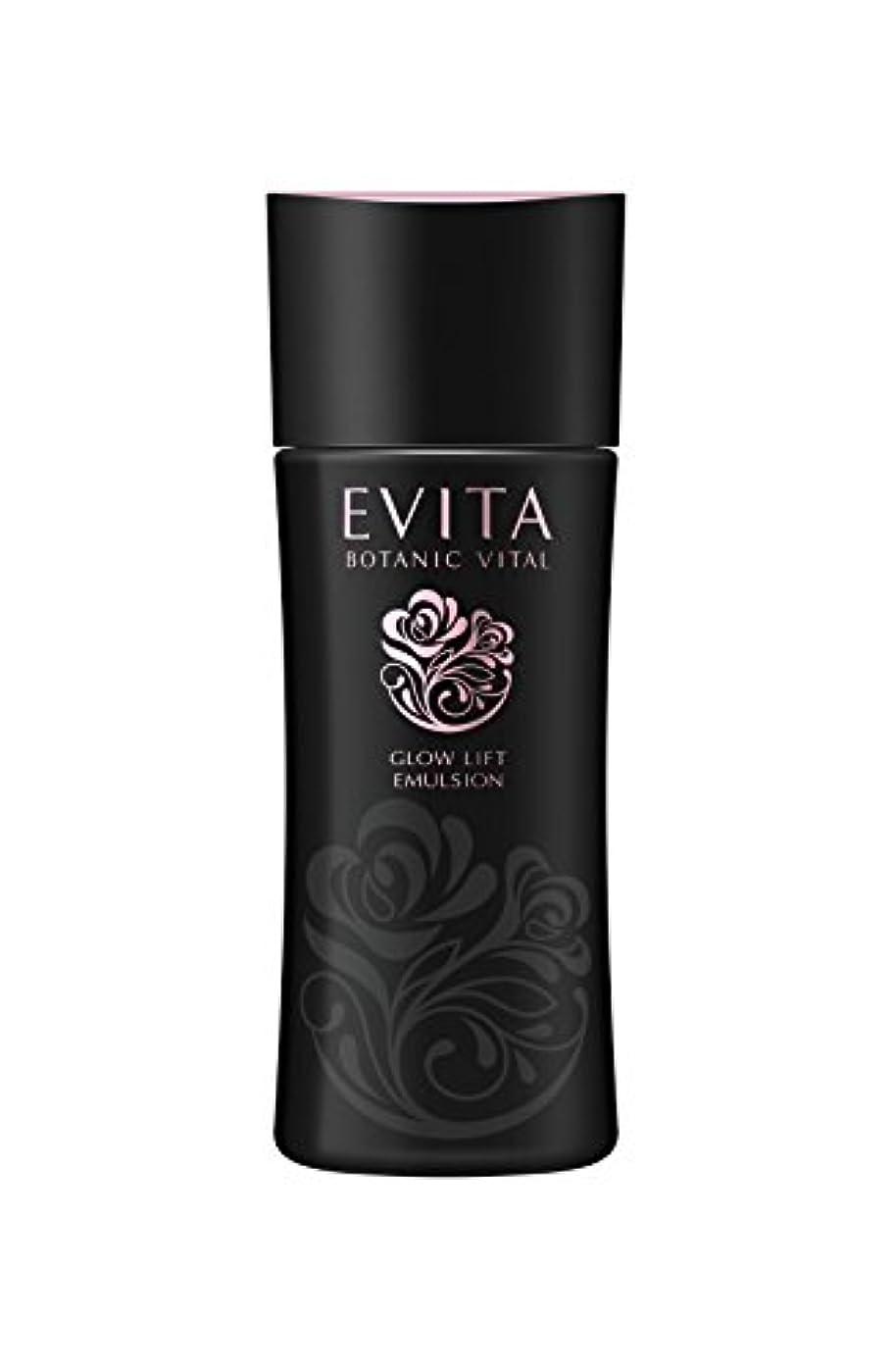 酔っ払い取り囲むわなエビータ ボタニバイタル 艶リフト ミルク III濃密しっとり エレガントローズの香り 乳液