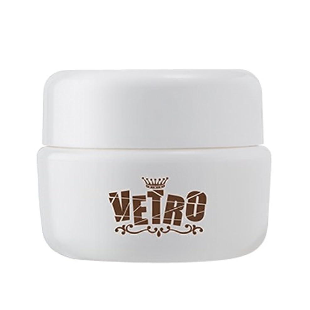 項目持ってる測定可能VETRO ベトロ NO.19 カラージェル 4ml VL051ラテンスキン