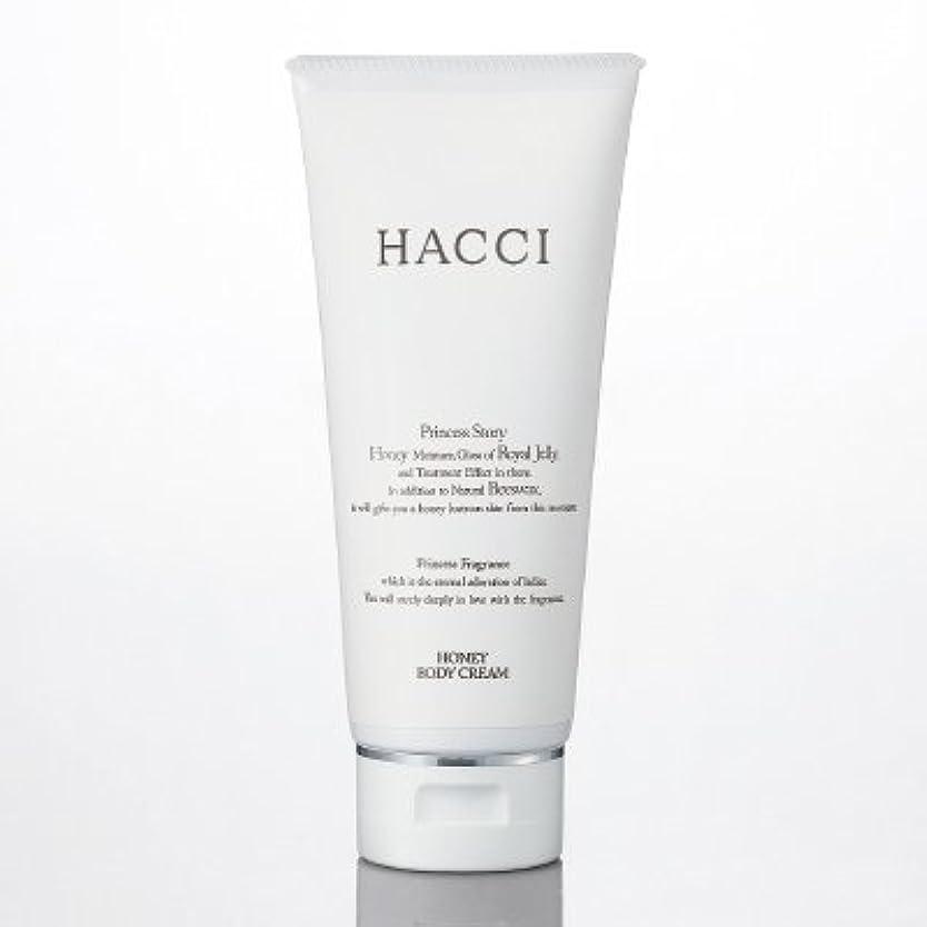 HACCI ハッチ ボディクリーム  HACCIオリジナルショップバック付き