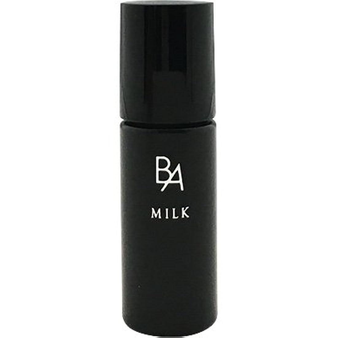 必需品性的ペーストポーラ?B.A ミルク ミニ 8ml (乳液) [並行輸入品]