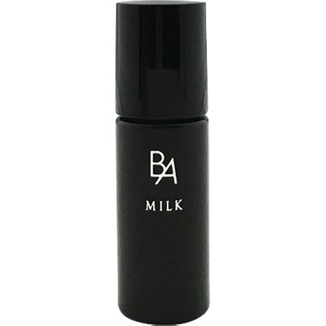 リングクリスマス専らポーラ・B.A ミルク ミニ 8ml (乳液) [並行輸入品]