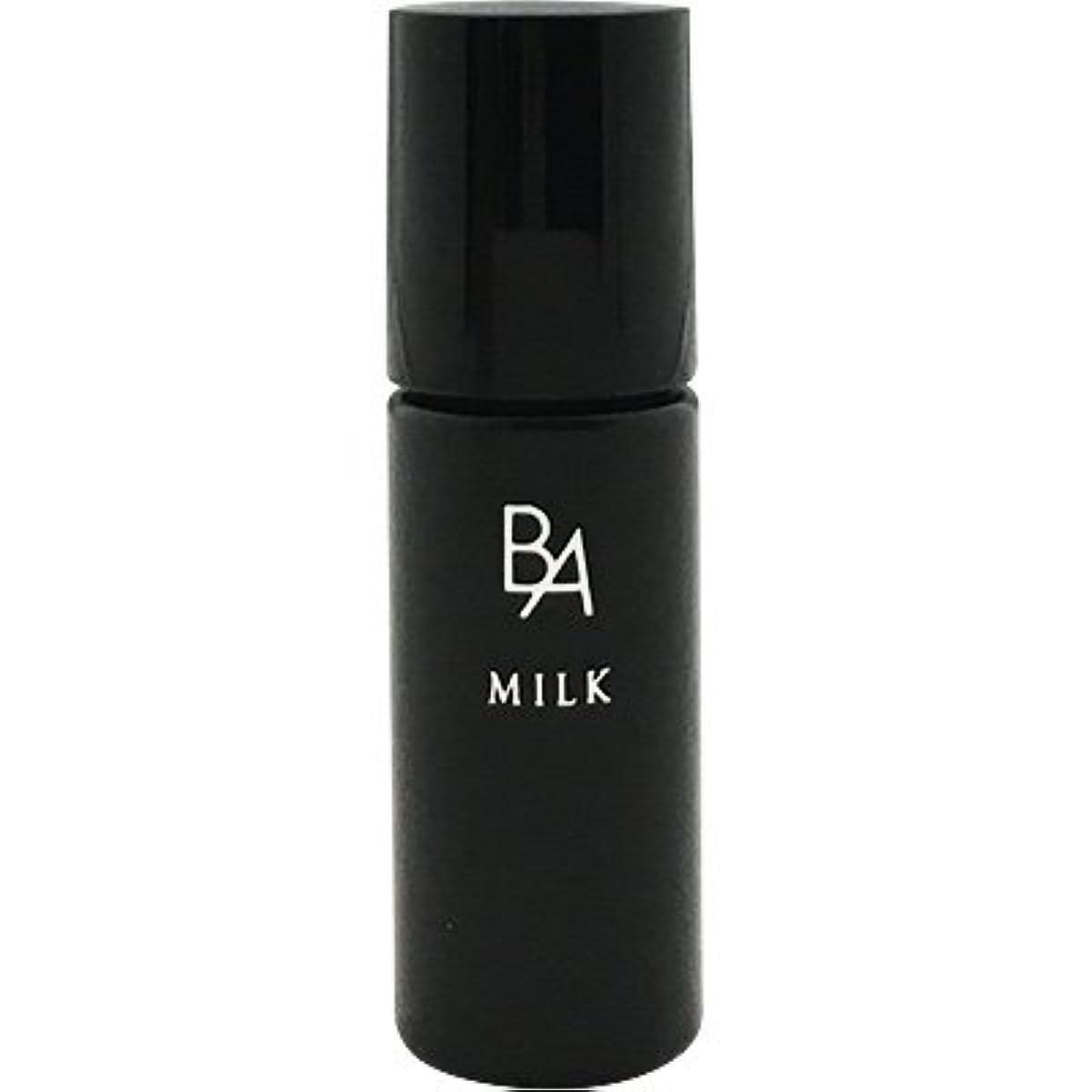 事実バルセロナ息苦しいポーラ?B.A ミルク ミニ 8ml (乳液) [並行輸入品]