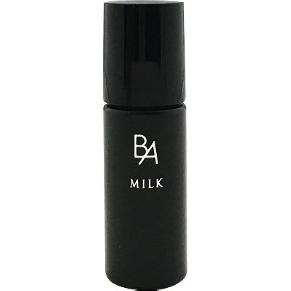 振幅助けて保証するポーラ・B.A ミルク ミニ 8ml (乳液) [並行輸入品]