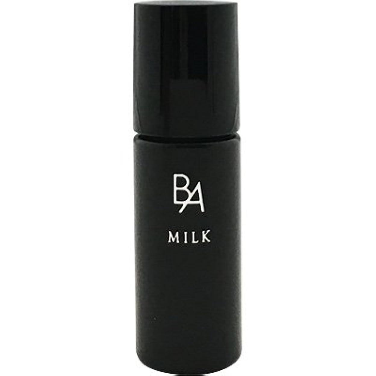 止まる粘着性快いポーラ・B.A ミルク ミニ 8ml (乳液) [並行輸入品]