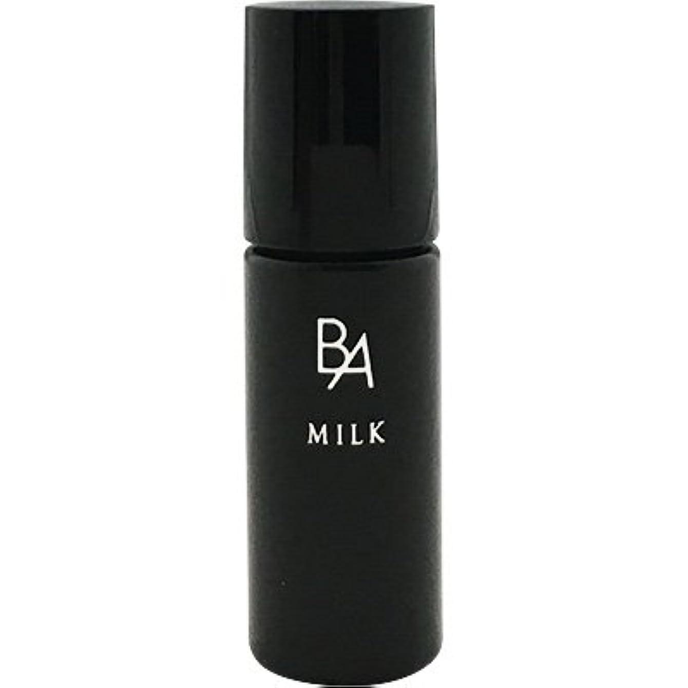 ポーラ?B.A ミルク ミニ 8ml (乳液) [並行輸入品]