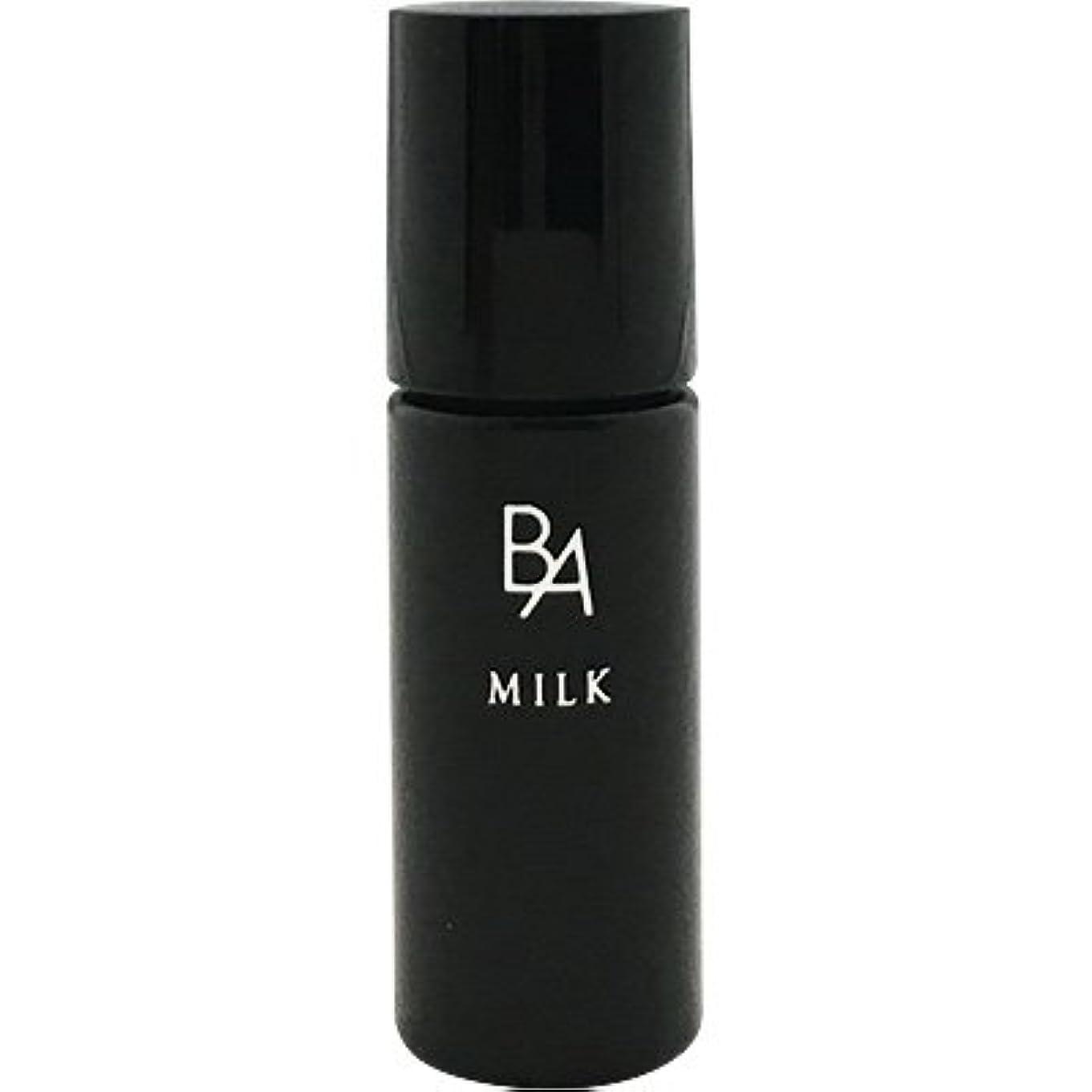 人形純粋な吸うポーラ?B.A ミルク ミニ 8ml (乳液) [並行輸入品]