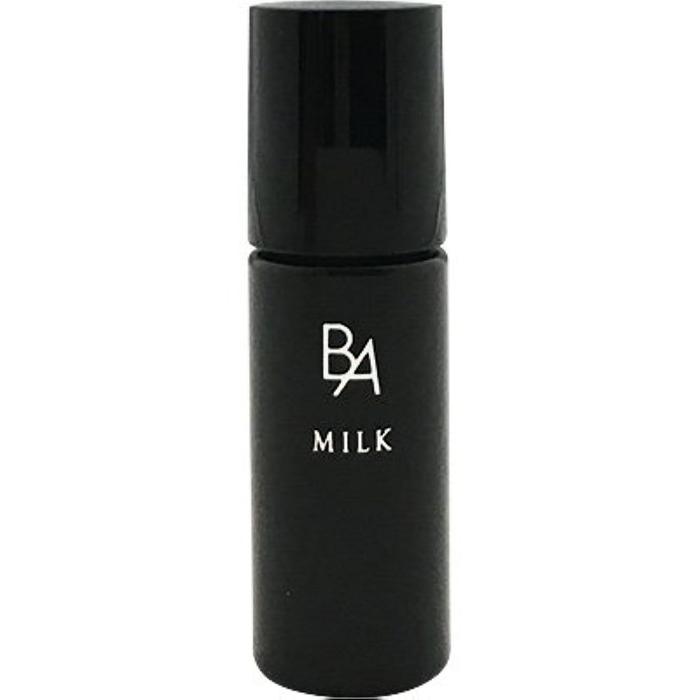 焼くハーネスピンチポーラ?B.A ミルク ミニ 8ml (乳液) [並行輸入品]