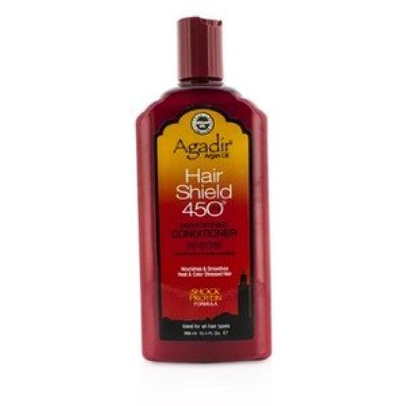 オピエートコメンテーター年金受給者アガディール(Agadir) ヘア シールド 450 プラス ディープ フォーティファイング コンディショナー - サルフェートフリー(For All Hair Types) 366ml/12.4oz [並行輸入品]