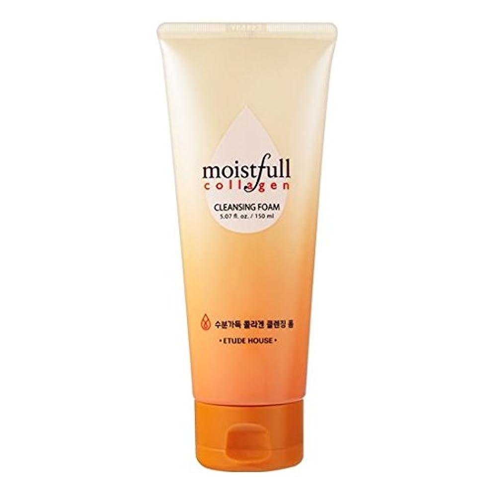 バンカーストレスの多い準備した(ETUDE HOUSE エチュードハウス) MOISTFULL COLLAGEN CLEANSING FOAM モイストフル 水分いっぱい コラーゲン 洗顔フォーム 洗顔料