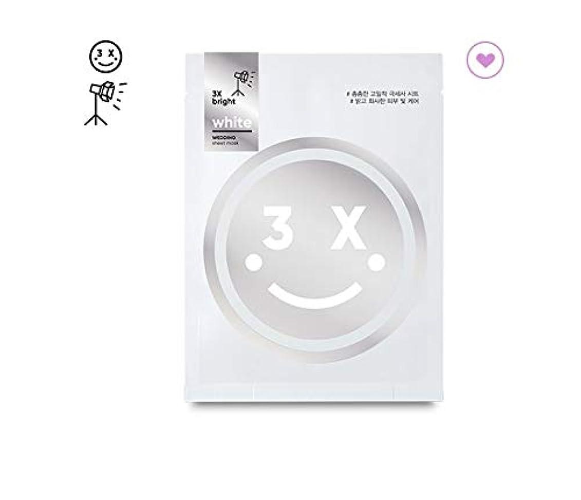 伝統的排出肯定的banilaco ホワイトウェディングシートマスク/White Wedding Sheet Mask 27ml [並行輸入品]