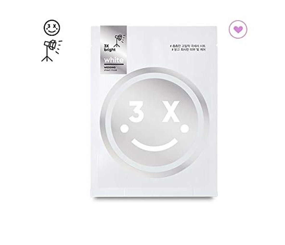 セール指定する魔術banilaco ホワイトウェディングシートマスク/White Wedding Sheet Mask 27ml [並行輸入品]