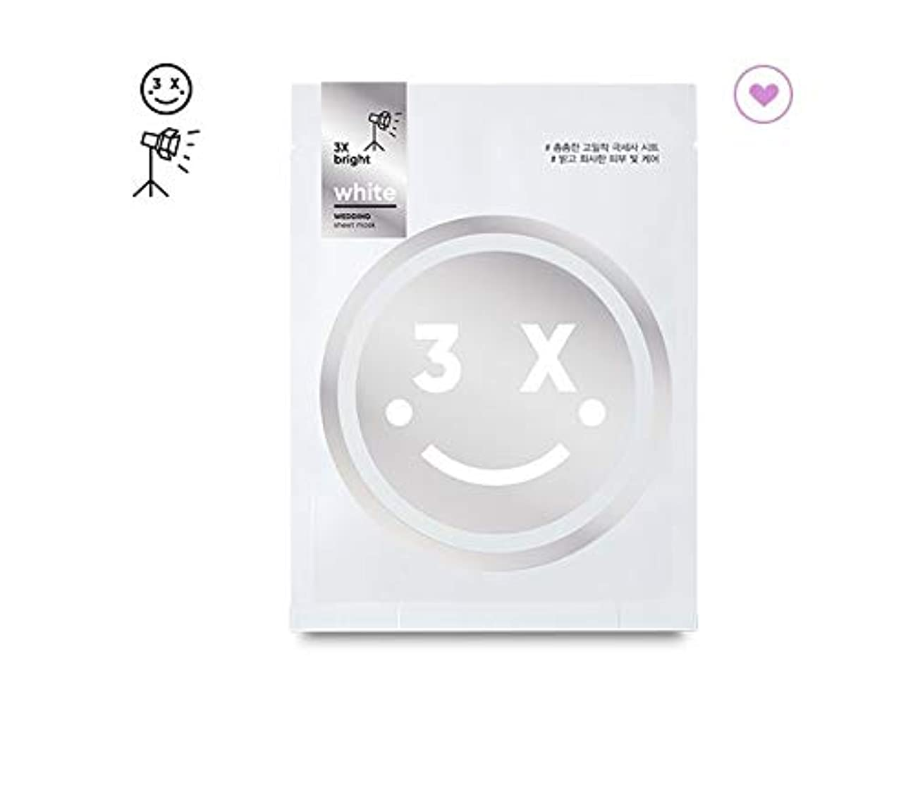 banilaco ホワイトウェディングシートマスク/White Wedding Sheet Mask 27ml [並行輸入品]