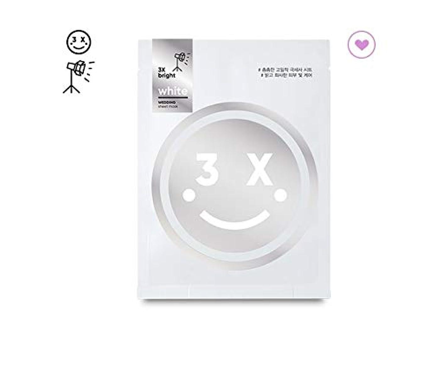 予報肺天皇banilaco ホワイトウェディングシートマスク/White Wedding Sheet Mask 27ml [並行輸入品]