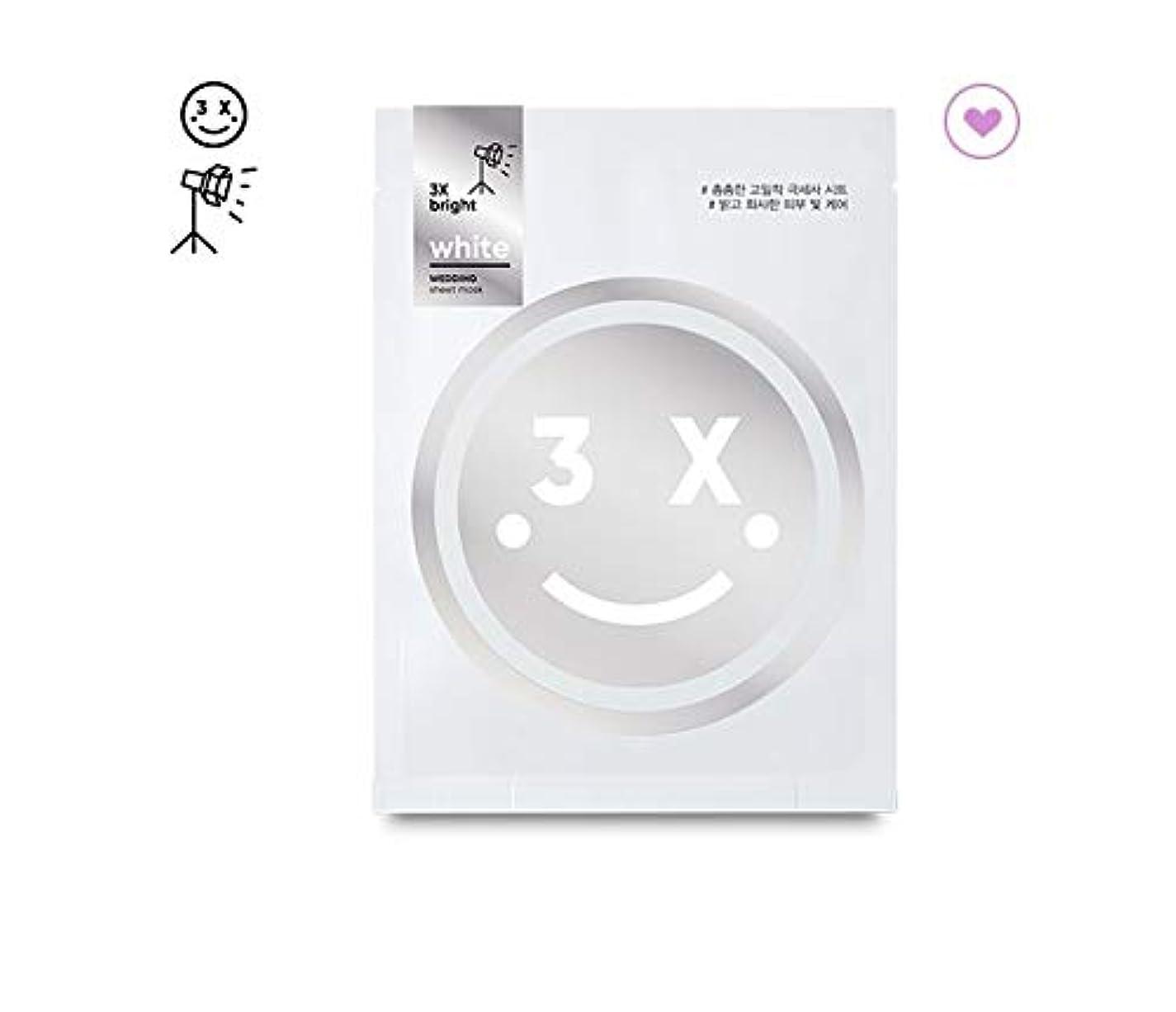 満了巧みな時代banilaco ホワイトウェディングシートマスク/White Wedding Sheet Mask 27ml [並行輸入品]
