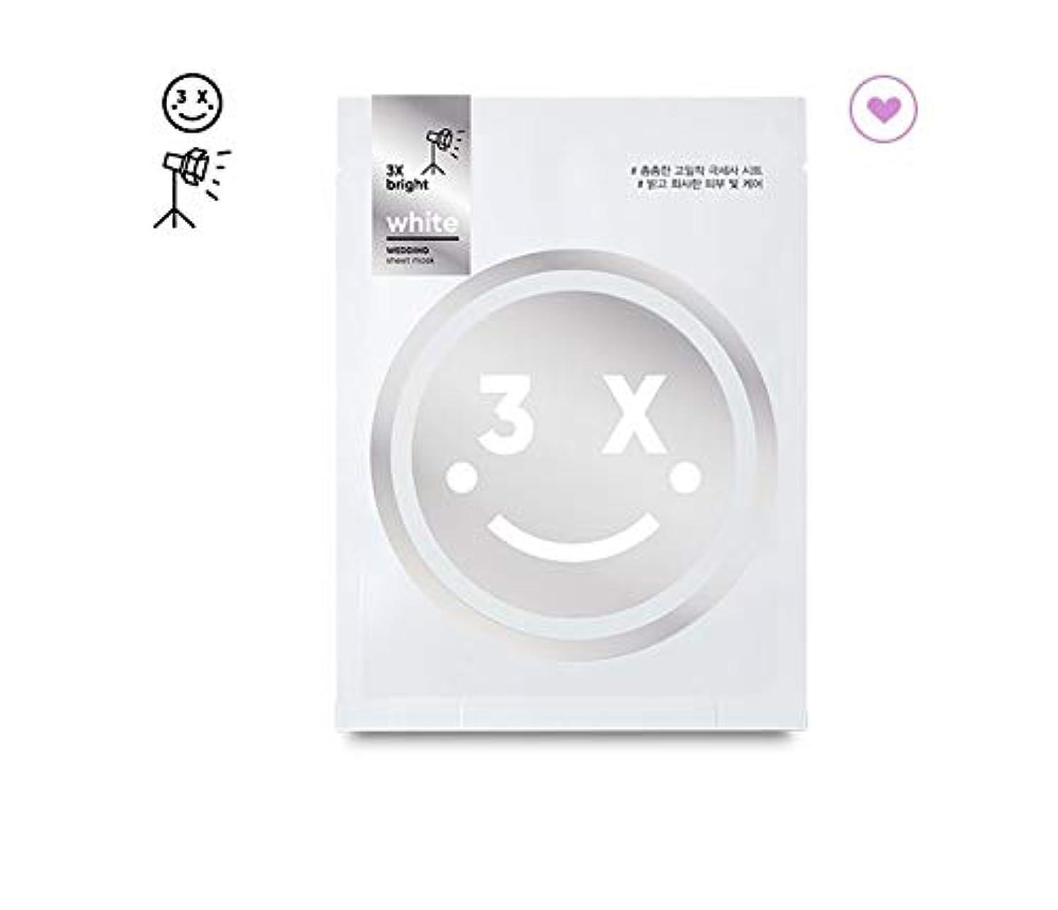 シエスタ吸い込むテレマコスbanilaco ホワイトウェディングシートマスク/White Wedding Sheet Mask 27ml [並行輸入品]