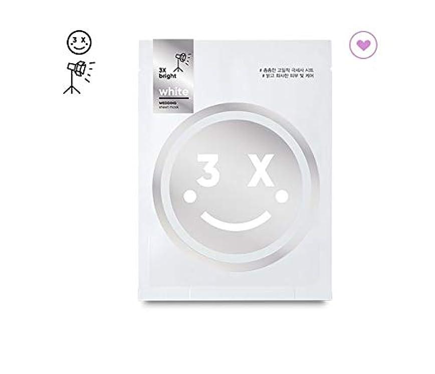 強化シアー計器banilaco ホワイトウェディングシートマスク/White Wedding Sheet Mask 27ml [並行輸入品]