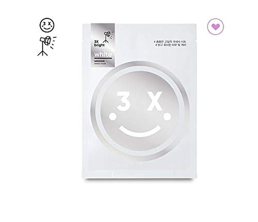 トラフ別の伝染性のbanilaco ホワイトウェディングシートマスク/White Wedding Sheet Mask 27ml [並行輸入品]