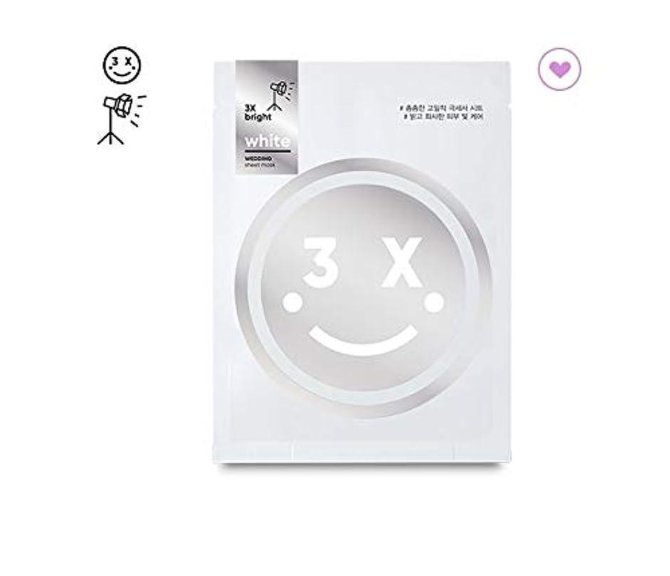 装備する日光誘導banilaco ホワイトウェディングシートマスク/White Wedding Sheet Mask 27ml [並行輸入品]