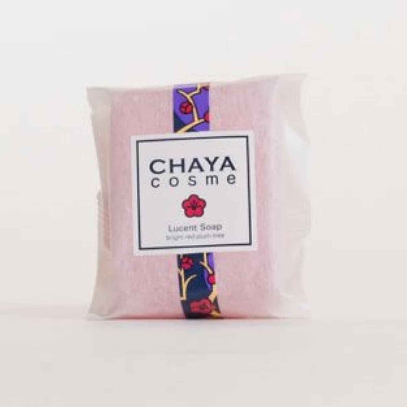 機転伝統的エクスタシー友禅工芸 すずらん CHAYAcosmeルーセントソープ 紅い梅の香り(化粧石けん)