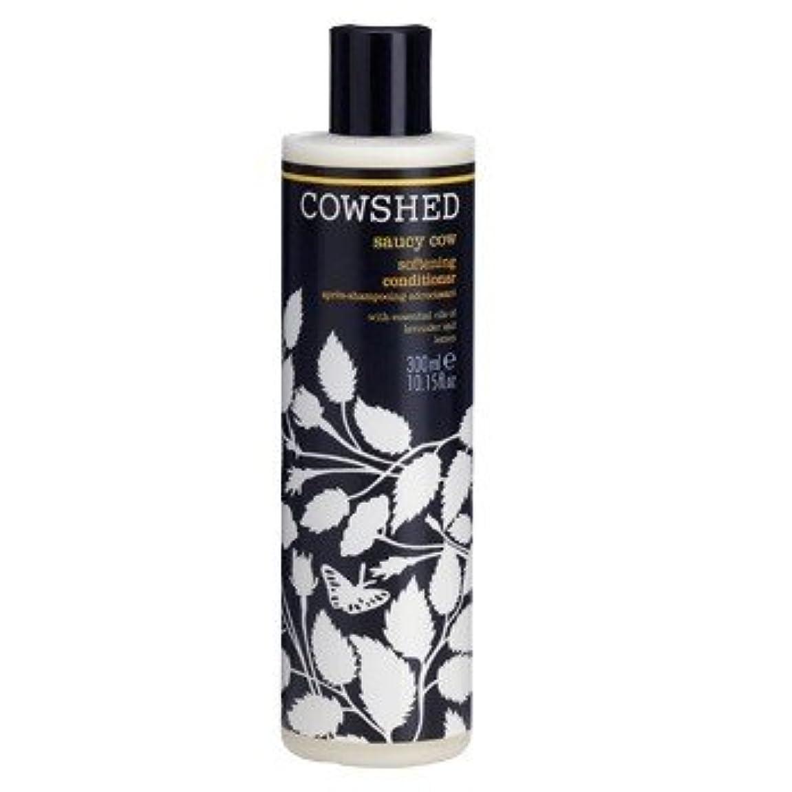 精通した通訳また明日ね牛舎生意気な牛軟化コンディショナー300ミリリットル (Cowshed) (x2) - Cowshed Saucy Cow Softening Conditioner 300ml (Pack of 2) [並行輸入品]