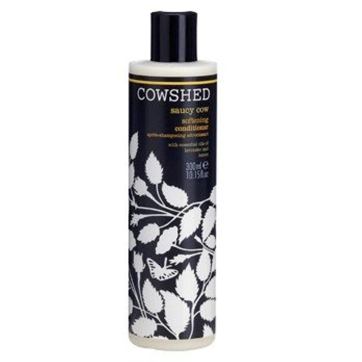 管理者二十現れる牛舎生意気な牛軟化コンディショナー300ミリリットル (Cowshed) - Cowshed Saucy Cow Softening Conditioner 300ml [並行輸入品]