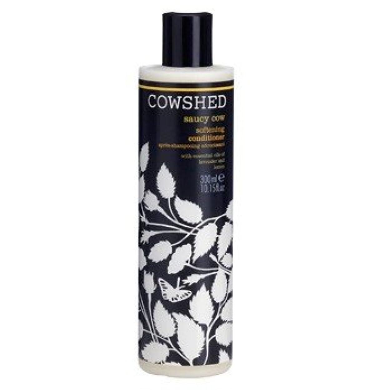 ペアスキャン熱望する牛舎生意気な牛軟化コンディショナー300ミリリットル (Cowshed) - Cowshed Saucy Cow Softening Conditioner 300ml [並行輸入品]