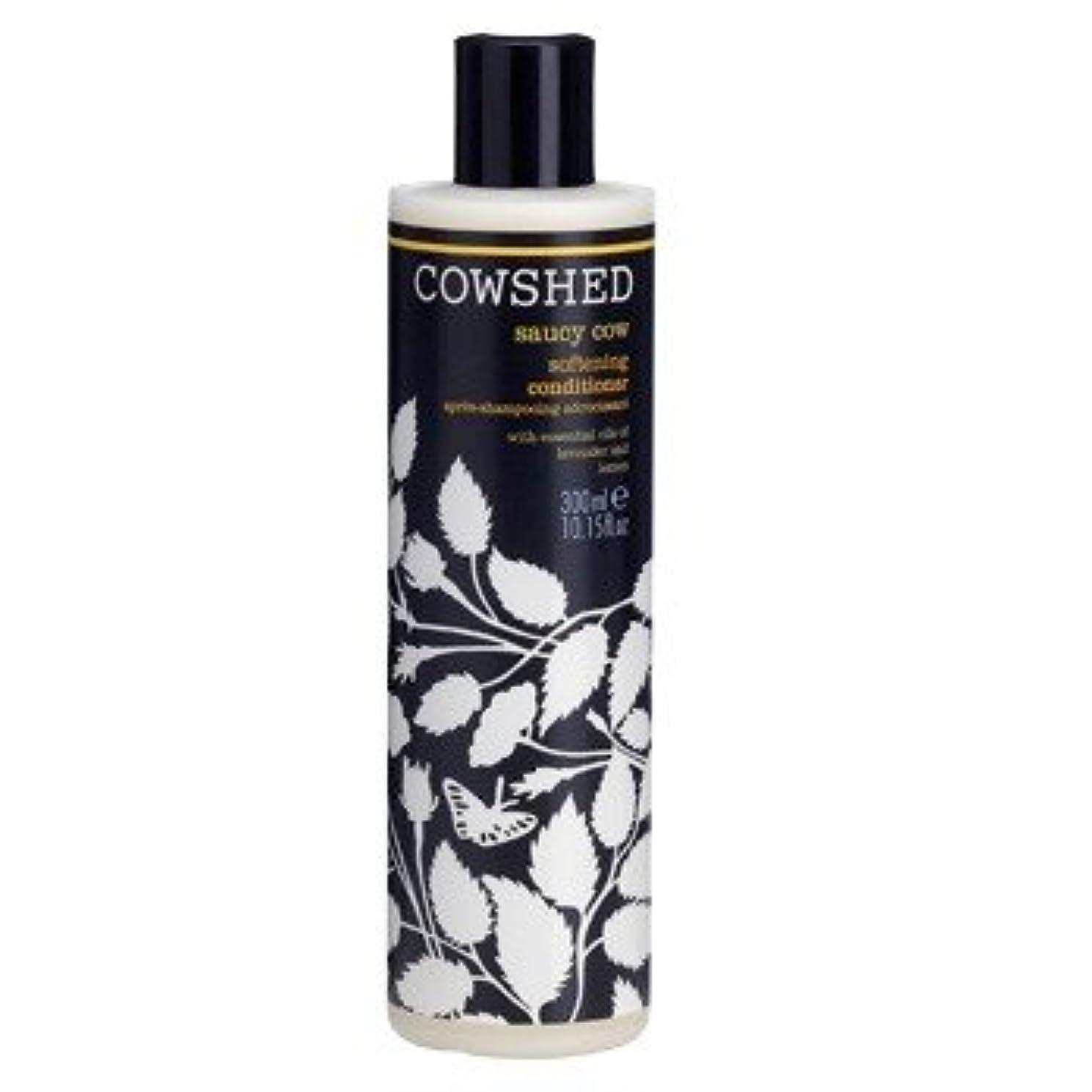 最も早い効果的に測る牛舎生意気な牛軟化コンディショナー300ミリリットル (Cowshed) - Cowshed Saucy Cow Softening Conditioner 300ml [並行輸入品]