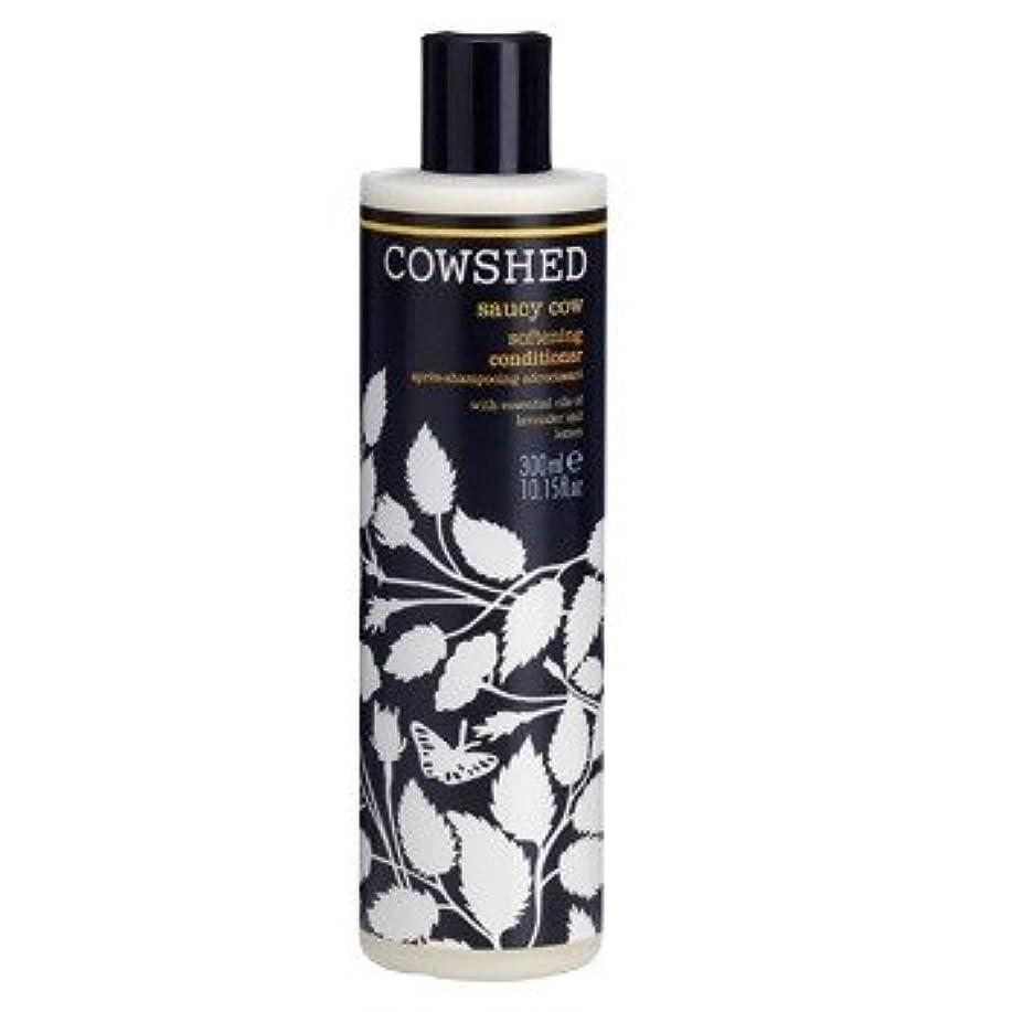 キャプテンブライ凝縮する霊牛舎生意気な牛軟化コンディショナー300ミリリットル (Cowshed) - Cowshed Saucy Cow Softening Conditioner 300ml [並行輸入品]