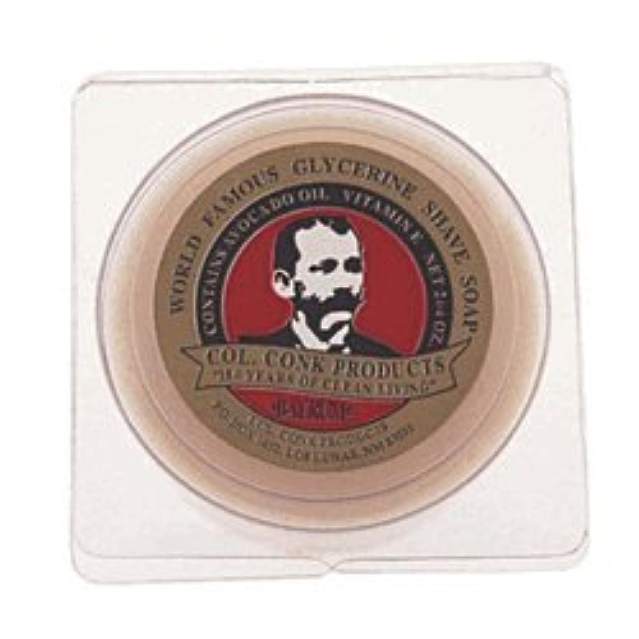 皮インターネット成人期Colonel Conk Glycerin Shave Soap Bay Rum (106g) [並行輸入品]