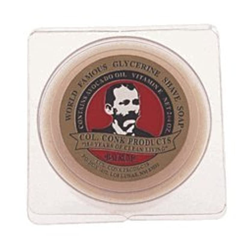 肯定的緯度会話Colonel Conk Glycerin Shave Soap Bay Rum (106g) [並行輸入品]