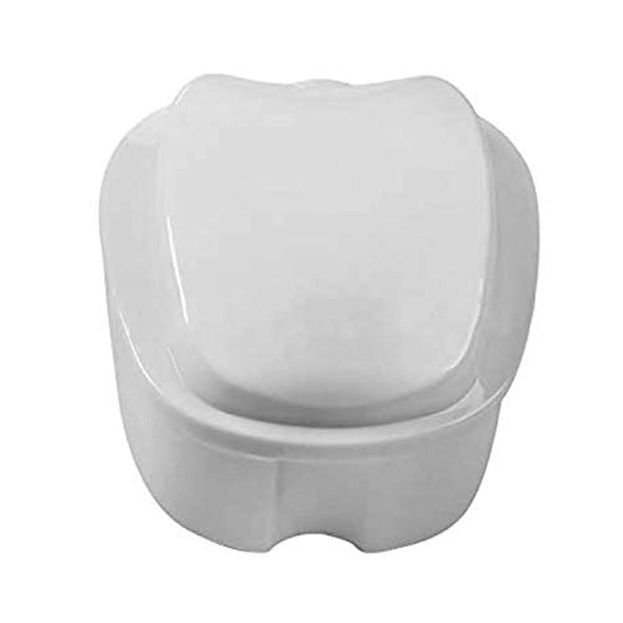 コンソール確認支払うCoiTek 入れ歯 ケース 義歯容器 家庭旅行用 ストレーナー付き(ホワイト)