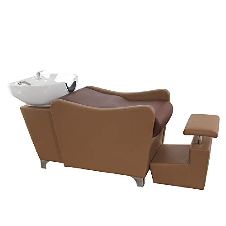 人道的モノグラフ滑るシャンプーチェア、理髪店の逆洗ユニットシャンプーボウル理髪シンクの椅子用スパ美容院機器(ブラウン)