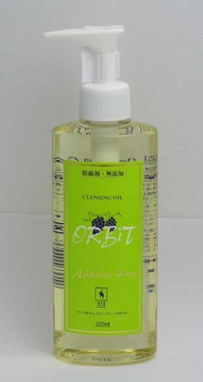 全滅させるスケッチキャプテンブライ最高級グレープシード油ベース クレンジングオイル オービット